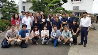 izumibashi1.jpg