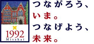 logo-a-1.jpg